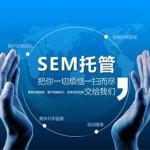 SEM竞价主管如何带教SEM新人