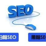 广州seo网站干货分享,揭秘26个有关网站SEO优化技术