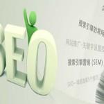 做网站优化必做的SEO代码优化技巧!