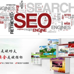 网站设计该如何做才适合SEO优化?