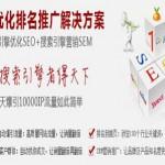 seo优化前,提供网站优化方案真的很重要吗?