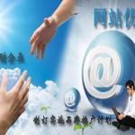新网站要seo优化,最主要要做哪些工作?