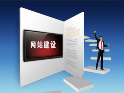seo一站式网站建设