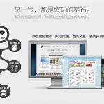 行业网站运营如何网站设计更好?