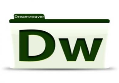 网站制作工具Dreamweaver