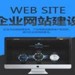 网站设计中,文字最好的长度需要保持多长较好?