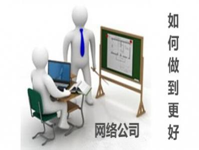 网站建设公司如何管理