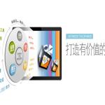 网站发展的根本在于网站建设的体现价值