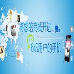 微信商城营销提高产品附加值的意义