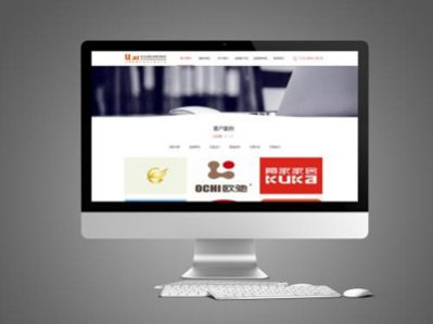 网站建设开发语言