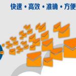 微信分销短信群发怎样发才更有效果?