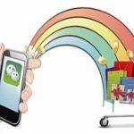 微信商城产品如何根据客户心理进行定价?