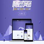 seo博客分享:网站建设分析如何制作好网站