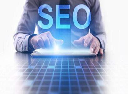 网站建设之SEO如何合理优化较好