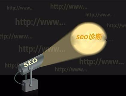 网站建设的SEO优化方案