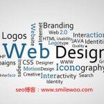 seo博客分享如何让网站设计做得更加专业?