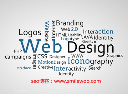 专业网站设计