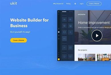 uKit网站建站工具