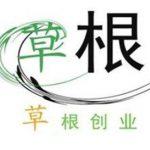 分享在深圳网站建设工作中的那一些事,致给所有草根站长们