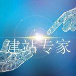 深圳网站建设公司分享:怎么做网站?做网站需要注意什么?