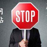 网站推广中,分析网站服务器暂停的问题,对网站seo优化是否有影响?
