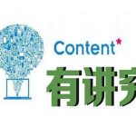 网站做seo优化,对网站内容的更新有什么优化技巧?