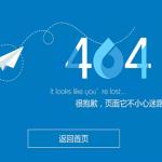 【seo视频教程】:wordpress程序搭建的网站如何设置404页面?