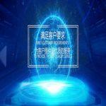 深圳网站建设公司专业承接企业网站制作
