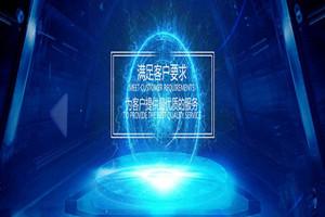 深圳网站建设公司