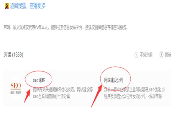 seo优化外链建设问题,如何给网站发布高质量的外链